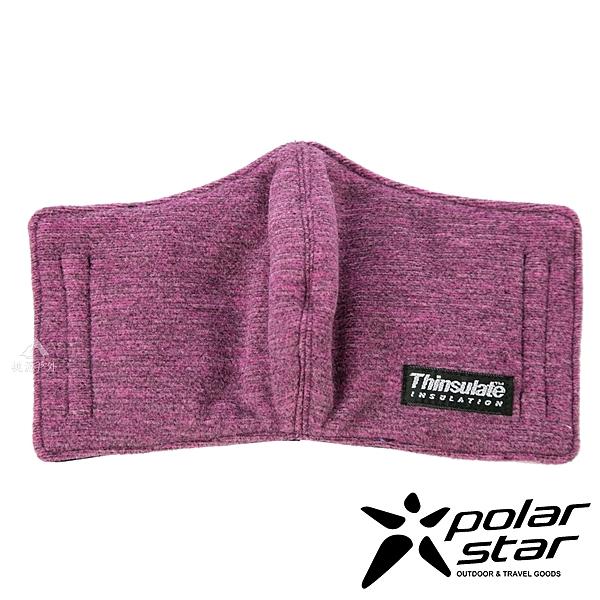 PolarStar 保暖口罩 台灣製造 『葡萄紫』戶外 秋冬配件 騎車 輕量 MIT 舒適 柔軟 親膚 P16607
