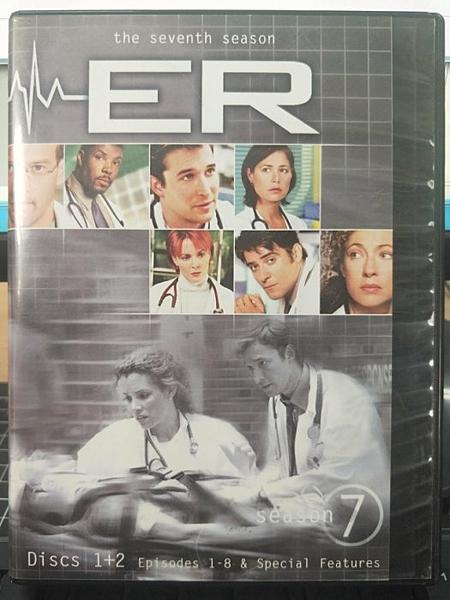 挖寶二手片-R43-正版DVD-歐美影集【急診室的春天 第7季/第七季 全6碟】-(直購價)