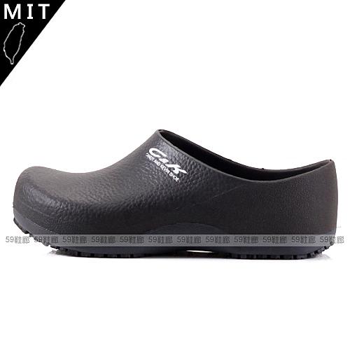 男女款 透氣止滑舒適防臭 廚師鞋 工作鞋 36~44號 MIT台灣製造 59鞋廊