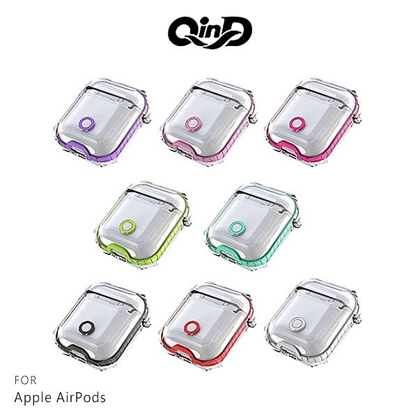 QinD Apple AirPods 雙料保護套(有線版) 保護套 保護殼 全包覆 附吊繩 Airpods保護套