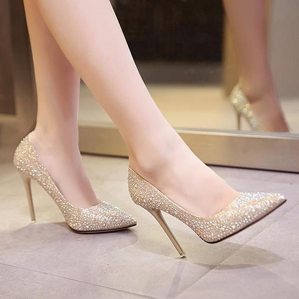 高跟鞋 淺色高跟鞋女細跟尖頭白色禮服鞋婚紗照單鞋百搭婚鞋女銀色伴娘鞋【萬聖夜來臨】