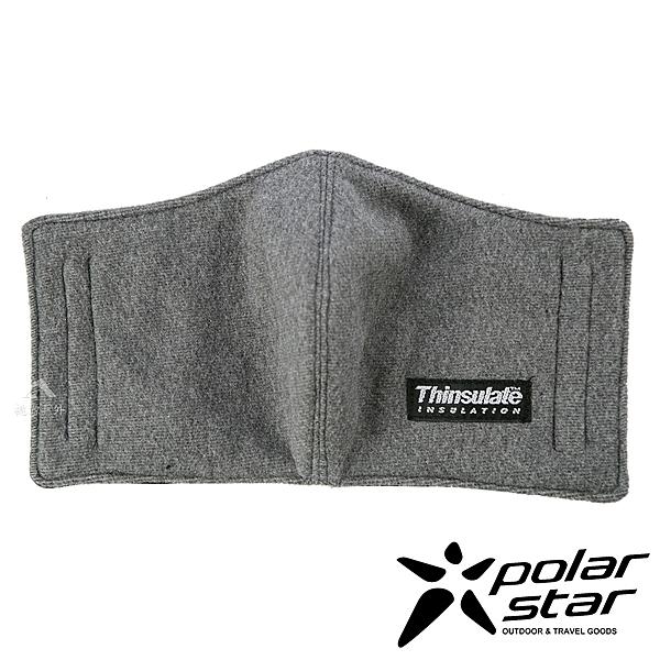 PolarStar 保暖口罩 台灣製造 『毛呢中灰』戶外 秋冬配件 騎車 輕量 MIT 舒適 柔軟 親膚 P16607