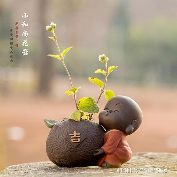 茶寵擺件 精品可愛紫砂小和尚茶寵可養擺件 創意水培插花茶具裝飾迷你花器 童趣潮品