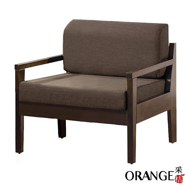 【采桔家居】查亞倫 時尚亞麻布實木單人座沙發椅