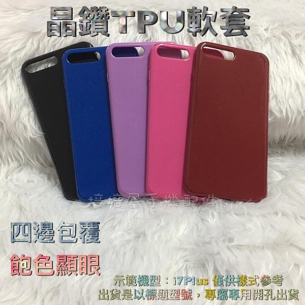 ASUS ZenFone 5Z (ZS620KL)《新版晶鑽TPU軟殼軟套手機套手機殼》保護套保護殼果凍套背蓋矽膠套背套