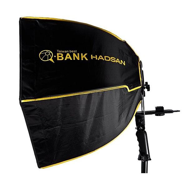 24期零利率 HADSAN Q-Bank 六角快收無影罩