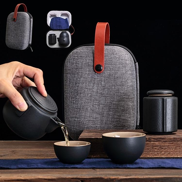 茶具 黑陶快客一壺二杯帶茶葉罐旅行陶瓷茶具套裝  【全館免運】