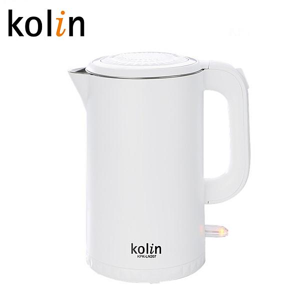 Kolin歌林1.7公升316不鏽鋼雙層防燙快煮壺 KPK-LN207