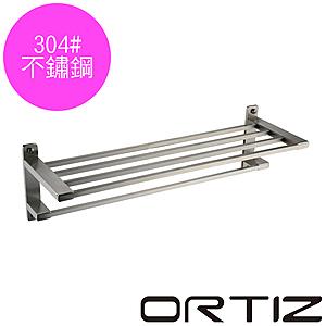 【ORTIZ】方形置衣架(304#不鏽鋼、髮絲紋)