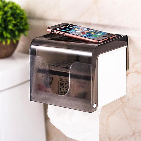 雙慶衛生間廁所紙巾盒免打孔抽紙捲紙筒衛生紙盒防水手紙盒置物架【快速出貨】