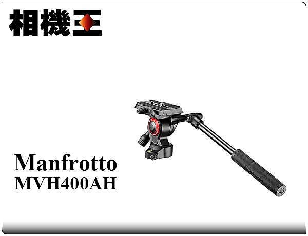 ★相機王★Manfrotto MVH400AH 小型油壓雲台〔Befree 腳架適用〕400AH 公司貨