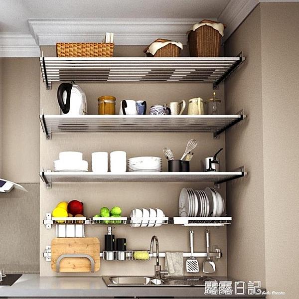 304不銹鋼微波爐置物架 廚房收納儲物架層架 牆壁置物架支架 露露日記