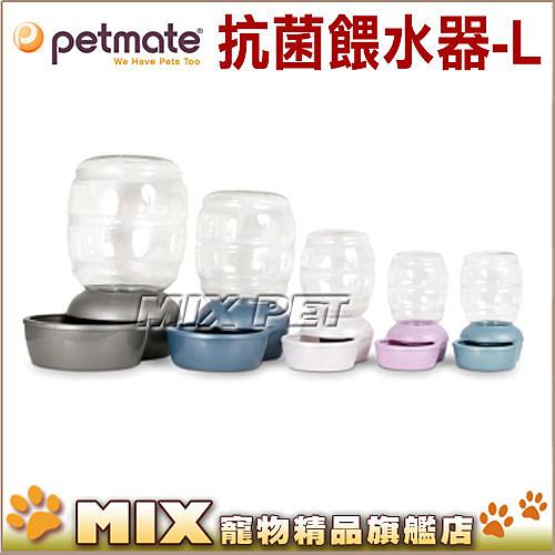 ◆MIX米克斯◆Petmate Replendish《專利抗菌餵水器(L號) 15公升》自動飲水器