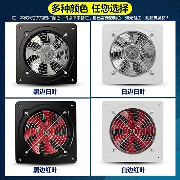 排氣扇廚房強力油煙換氣扇6寸排風扇管道靜音抽風機衛生間150 NMS喵小姐