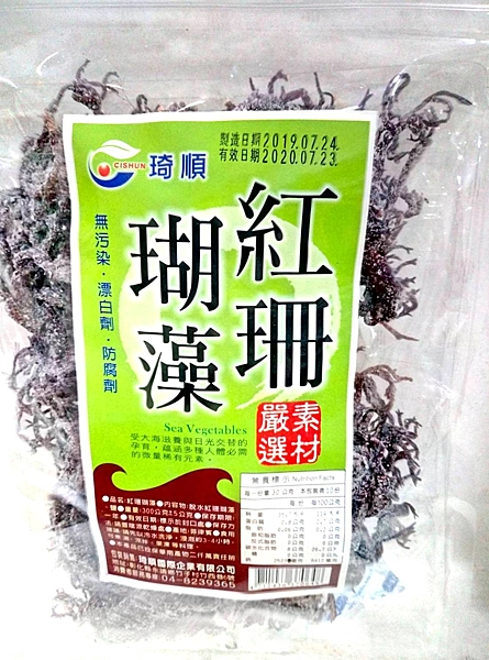 琦順~紅珊瑚藻300公克/包