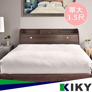 【KIKY】武藏-抽屜加高 單人加大3.5尺床頭箱白橡