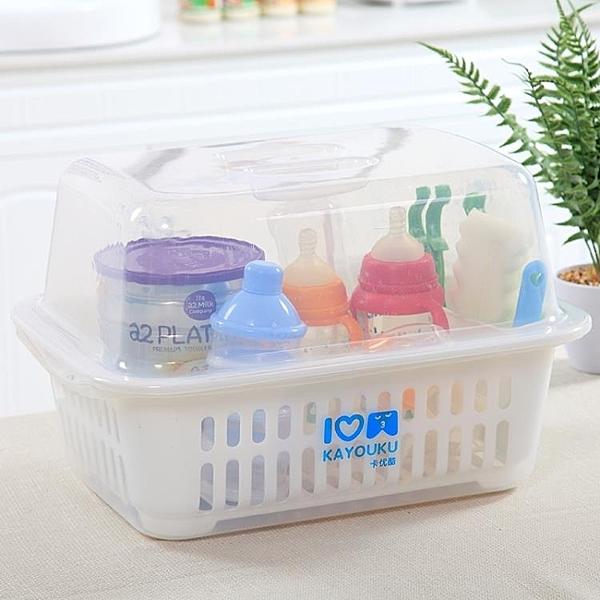 兒童奶瓶架寶寶奶瓶帶蓋瀝水晾干架子兒童餐具大號儲存防塵收納盒WY【快速出貨】