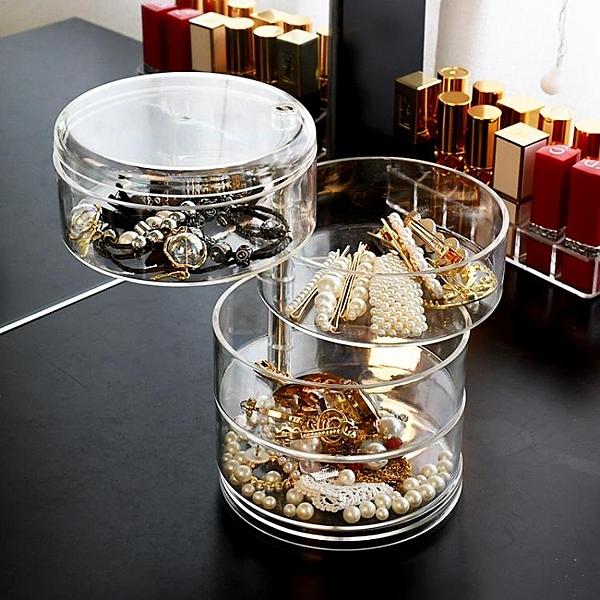 飾品收納盒透明旋轉首飾盒頭繩盒發夾飾品收納發圈耳環釘手項錬雜物整理架 非凡小鋪 新品
