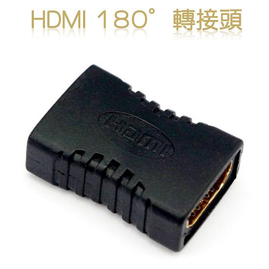 【母對母】HDMI 轉 HDMI 轉接頭/轉接延長器/串聯延長/HDMI端子to HDMI端子