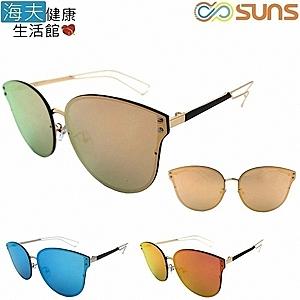 【海夫】向日葵眼鏡 太陽眼鏡 韓系/流行/UV400(522021)藍