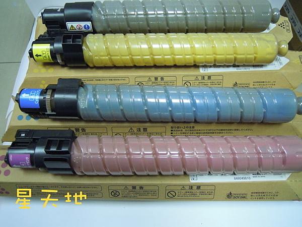 星天地 (含稅) 理光 彩色影印機日本原廠碳粉 RICOH MPC3300 MPC2800/C2800/C3300