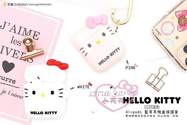 小花花日本精品♥ Hello Kitty KT Airpods安卓1/2代耳機保護套 粉、白各兩款任選一 00431804