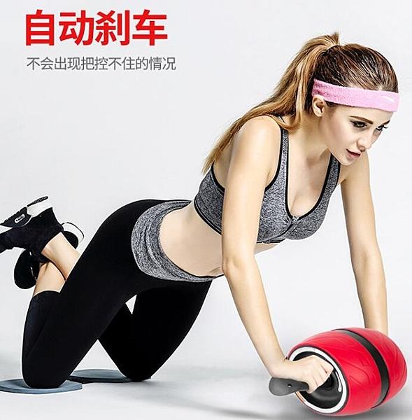 腹肌輪 健腹輪腹肌輪健身器材家用女健身輪男士練腹肌撕裂者回彈巨輪滾輪 夢藝家