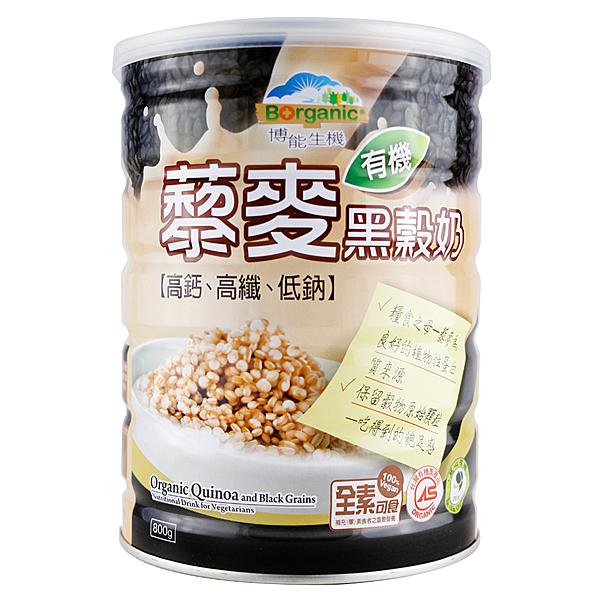 博能生機-藜麥黑穀奶 (買一送一)
