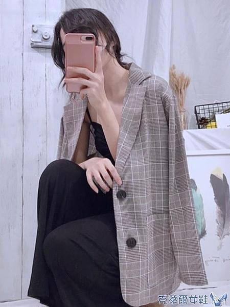 西裝外套 秋季休閒女士西服 網紅格子小西裝外套女春秋裝 韓版寬鬆上衣 快速出貨