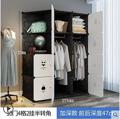簡易衣櫃組裝布藝現代簡約出租房仿實木家用塑料掛布衣櫥收納櫃子MBS『潮流世家』