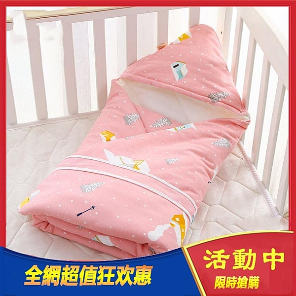 快速出貨 紗布純棉嬰兒抱被新生兒寶寶用品抱毯包巾春秋冬被子加厚初生包被