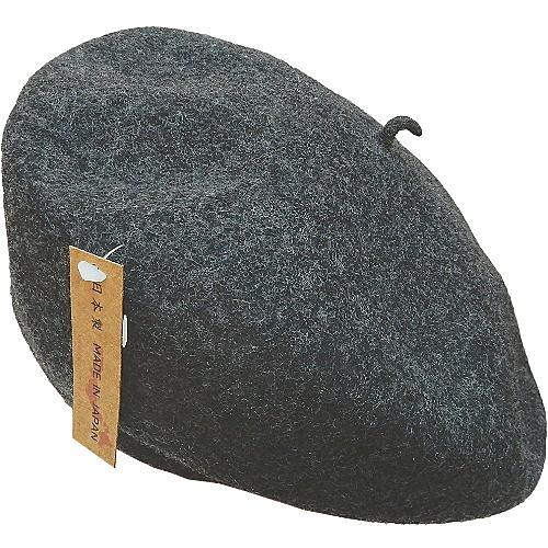 【波克貓哈日網】日本製造型帽◇貝雷帽◇《優雅灰黑色》