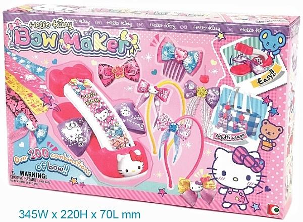 Hello Kitty 凱蒂貓 蝴蝶機 TOYeGO 玩具e哥