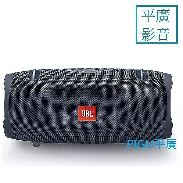 平廣 送袋 JBL Xtreme2 藍色 藍芽喇叭 正台灣公司貨保固一年 Xtreme 2 2代 可串聯防塵水 IPX7 喇叭