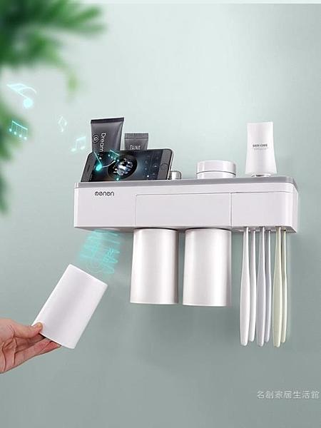 磁吸牙刷置物架漱口杯刷牙杯免打孔簡約家用架子創意牙缸洗漱杯子【快速出貨】