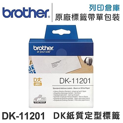 Brother DK-11201 紙質白底黑字定型標籤帶 (29 X 90mm) /適用QL-500/QL-570/QL-580N/QL-650TD/QL-700/QL-720NW