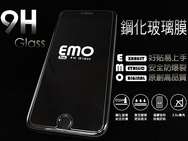 HUAWEI P9 Lite (VNS-L22)《EMO 9H鋼化玻璃膜》亮面螢幕玻璃保護貼玻璃保護膜玻璃貼鋼膜鋼化膜