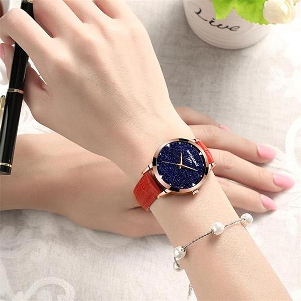 手錶女士時尚潮流女錶帶防水錶學生石英錶正韓超薄【快速出貨】