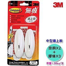 3M 無痕中型鐵上鉤(承重 1.36 kg/支)