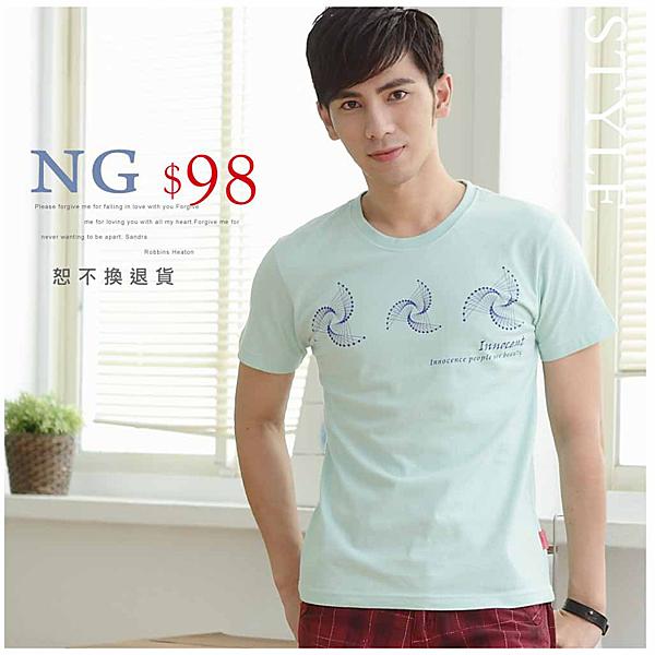 【大盤大】(T85973) 男 M L 圓領T恤 NG無法退換 夏 台灣製 短袖工作服 套頭TEE 運動 寬鬆 打底衫