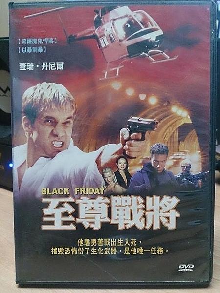 挖寶二手片-Y80-144-正版DVD-電影【至尊戰將】-蓋瑞丹尼爾
