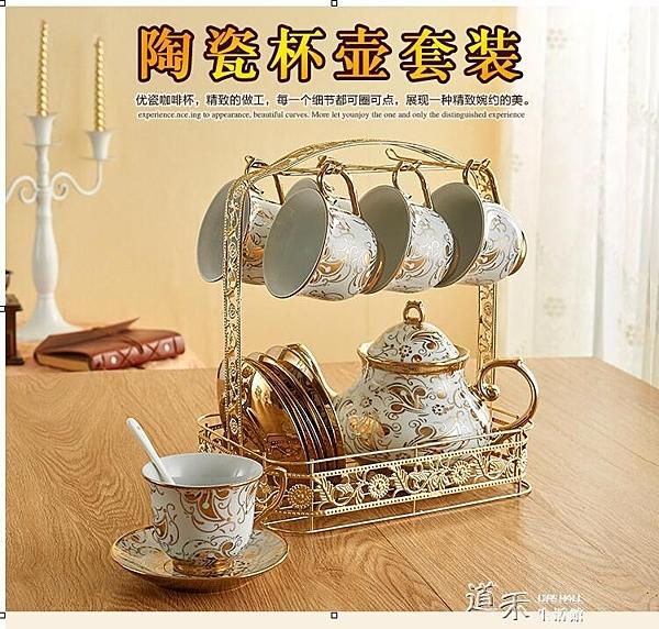 咖啡杯套裝套具 整套歐式骨瓷陶瓷杯碟茶具茶杯家用馬克杯水杯子  【全館免運】