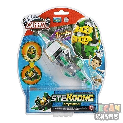 衝鋒戰士HELLO CARBOT 恐龍奇兵 幻影劍龍變形蛋 (CHOIROCK) CK32374