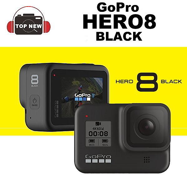 GoPro 運動攝影機 HERO8 Black 黑版 攝影機 錄影機 防水 錄影 紀錄 潛水 水上活動 公司貨