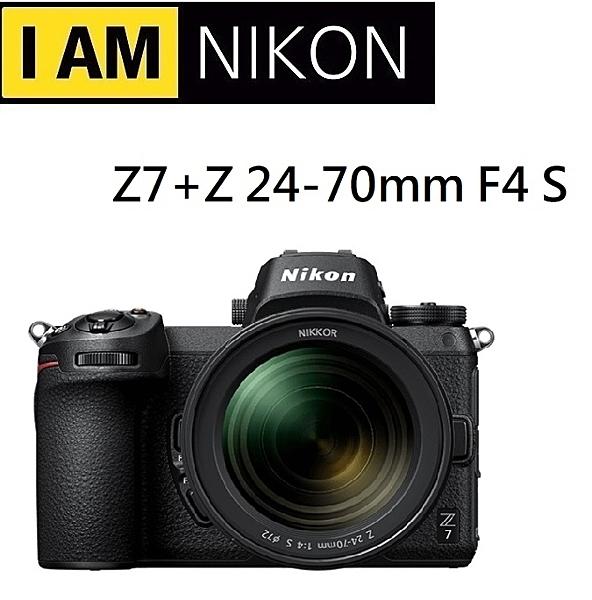 名揚數位(分12/24期0利率) Nikon Z7 + Z 24-70mm f/4 S 國祥公司貨 購買立即贈FTZ+4千郵政禮卷(02/28)