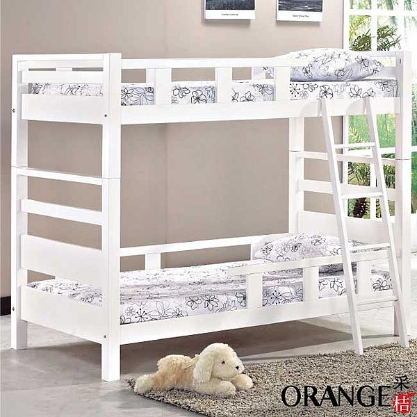【采桔家居】亞梭  簡約白3.5尺單人實木雙層床台