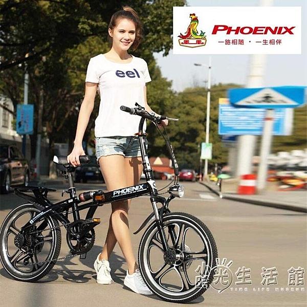 摺疊自行車女式成年超輕變速便攜輕便成人男16/20寸小型單車 WD 小时光生活馆