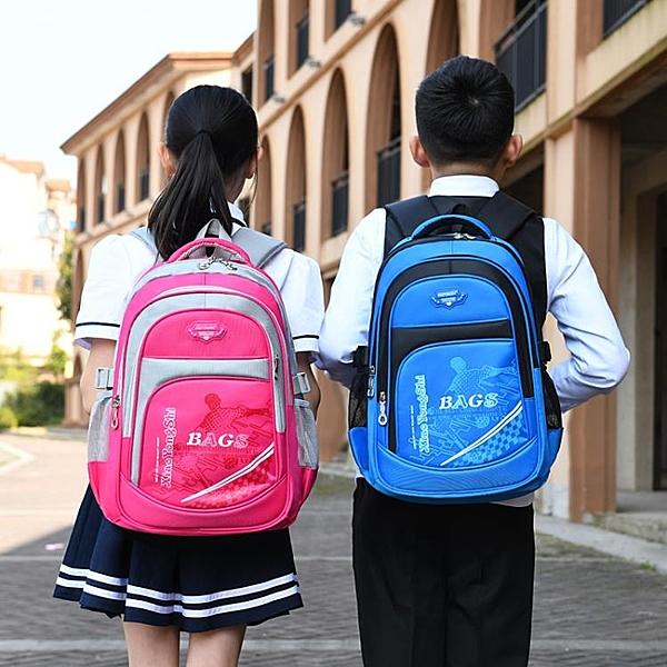 書包小學生1-2-3-6年級男女生 護脊耐磨輕防水兒童雙肩包6-12周歲