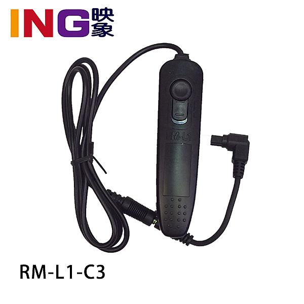 Etsumi E-6256 副廠快門線 RM-L1-C3 ( Canon 1Ds 5D Mark II 5D 6D 7D 50D 40D 專用) 相容RS-80N3