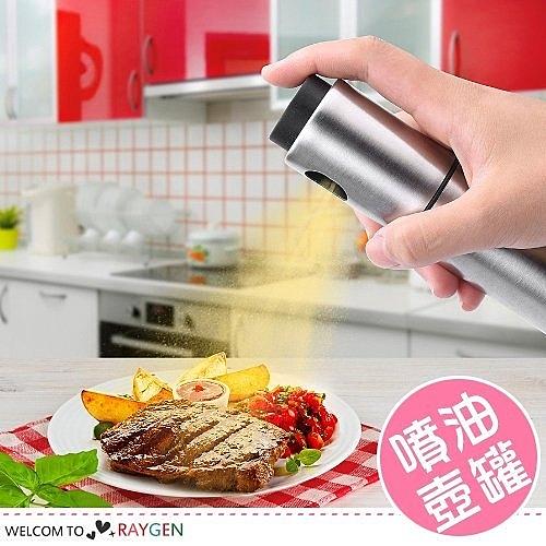 廚房用品氣壓式不銹鋼噴霧 噴油壺 噴油瓶